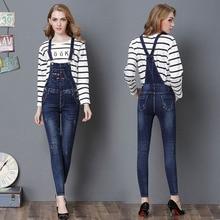 Летняя новая европейская и американская женская одежда  джинсы с завышенной талией ручной работы Лучший!