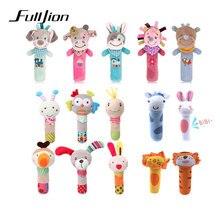 Fulljion Погремушка мультфильм мобильные игрушки для детей мягкие Bebe Ручные погремушки обучающая развивающая игрушка в подарок для новорожденного ребенка 0-12 месяцев