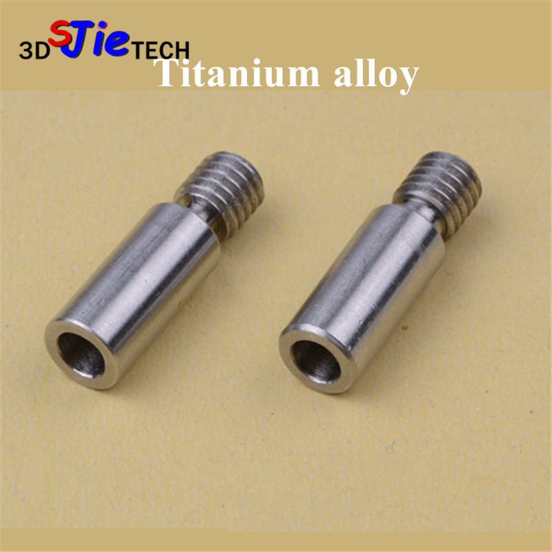 2pcs Super smooth Kraken Titanium alloy Heat Break throat Chimera Cyclops TC4 thermal barrel 1 75mm 3d printer