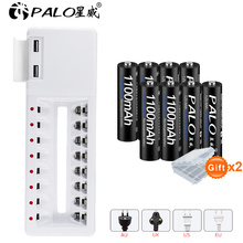 PALO 8pcs AAA 1.2V Ni-MH rechargeable battery+2 USB interface battery charger for AA Ni-CD