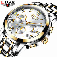LIGE Men S Watches Military Luxury Brand Watch Mens Quartz Stainless Steel Clock Fashion Chronograph Watch
