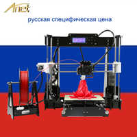 Anet A8 FDM 3D Printer Full DIY Kit Print Size 220x220x240mm High Qualtity nozzle impresora 3d Printer with Filament from Moscow