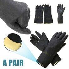 1 пара сверхпрочные перчатки из натурального каучука садовые перчатки кислотостойкие к воздействию щелочи химические перчатки для дома черные
