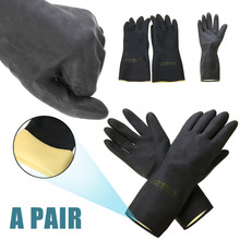 1 pair  Heavy Duty Natural Rubber Gloves Garden Acid Alkali Resistant Chemical Gauntlet Household Black