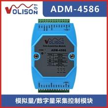 8-канальный видеорегистратор 4-20 мА ток приобретения 4-полюсным выключателем Вход 2-полосная реле Выход ввода/вывода Модуль сбора RS485