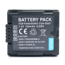 BOKA 7.2V 750mAh digital battery Camera For Panasonic CGR-DU06 CGR-DU06A/1B CGR-DU06E/1B VW-VBD070 VWVBD070 VW-VBD120-H