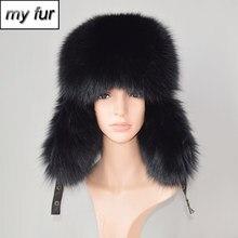 9320ec4b9883c5 Marke 100% Natürliche Fuchs Pelz Bomber Hüte Hohe Qualität Luxus Frauen &  männer Flauschigen Fuchs Pelz Hut Winter Warm Earflap .