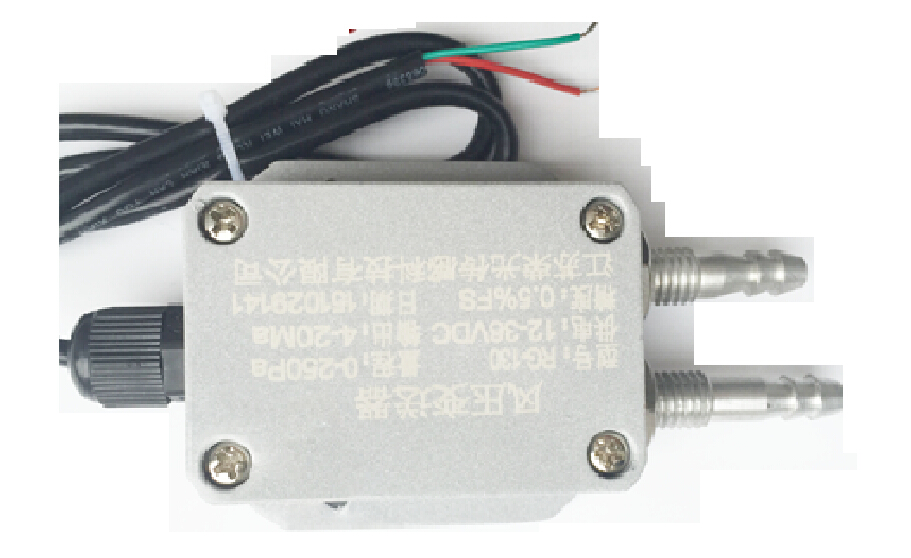 -5-5KPA Pressure transmitter differential sensor 4-20mA Two-wire current output fan duct vacuum furnace