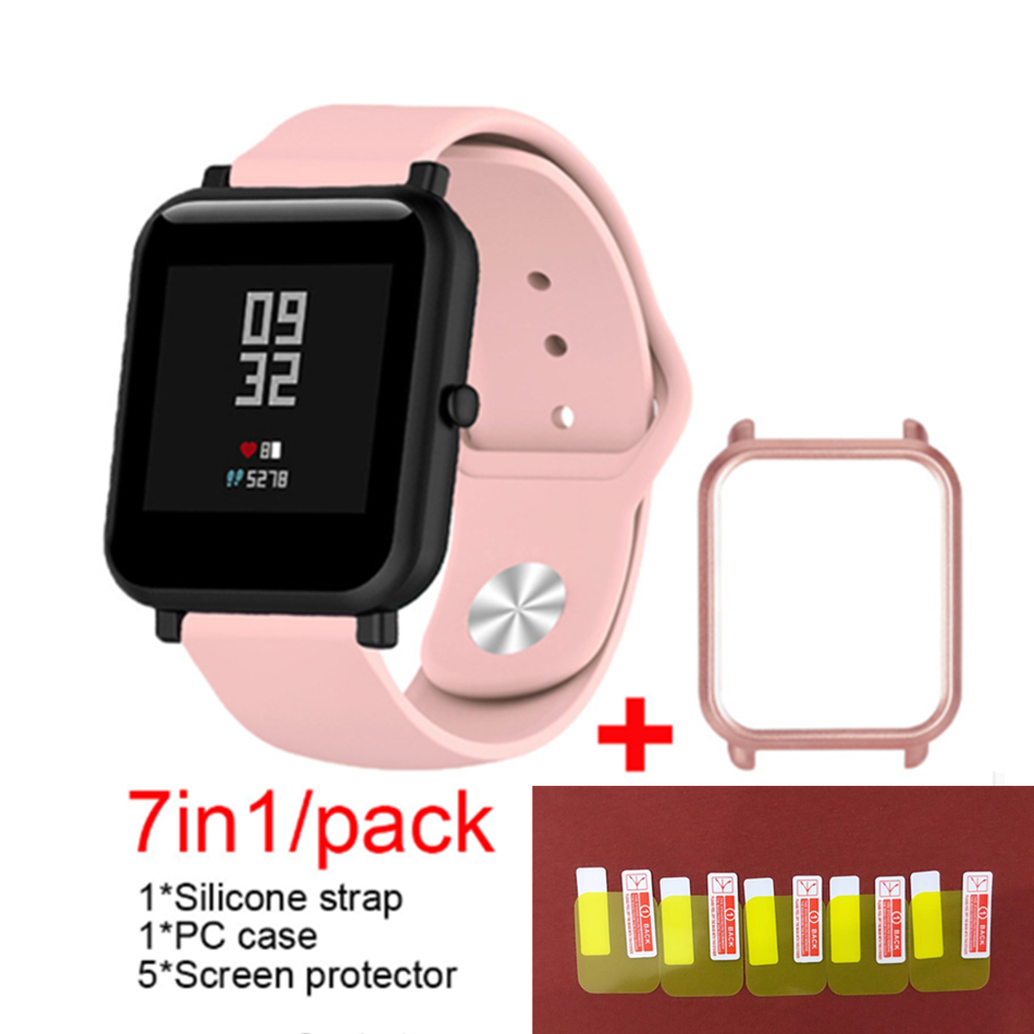 7in1 Soft Silicone Band For Xiaomi Huami Amazfit Bip Little Strap Bracelet Watch With PC Case Cover Screen Protector Film