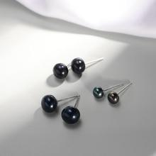 Ruifan Fashion Female Jewelry 3 Size Oblate Black Color Pearl Small Earring 925 Sterling Silver Stud Earrings for Women YEA244