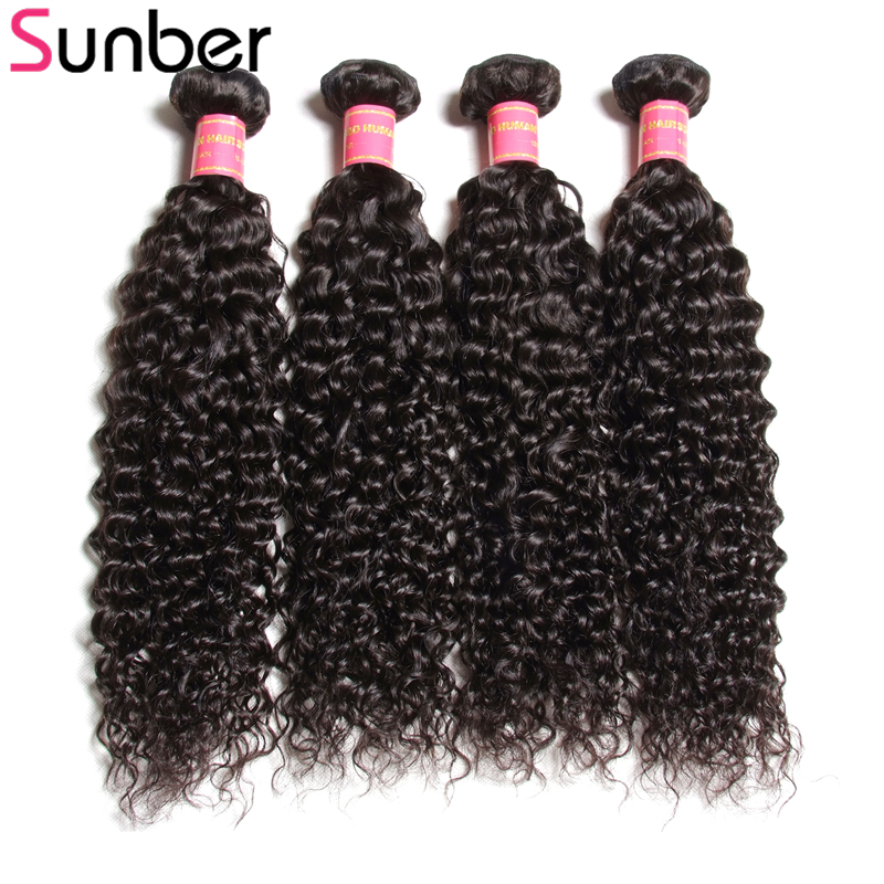 SUNBER HAIR Malaysian Curly Hair Weave 4PCS Remy Hair Bundles Natural Black Color 8 - 26 Tangle Free Ships Free