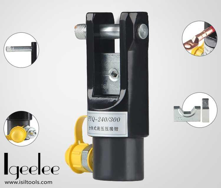 Гидравлическая ОБЖИМНАЯ головка iGeelee 16-300 мм2, Φ/, головка гидравлической компрессии с насосом