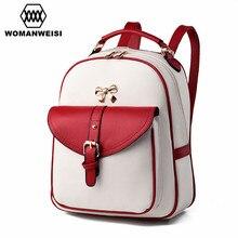 2017 New Design Beautiful Women Backpacks Fashion PU Leather Female Bagpack Backpacks For Teenage Girls Mochila School Bags