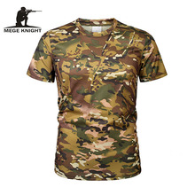 MEGE Brand Clothing Military Tactical Men's Shirt Camouflage Army Fast Dry Breathable Short Sleeve Male Casual Shirt (China)