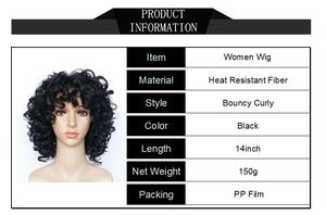 Image 4 - Gres Bouncy Curly Black Synthetic Hairpieces Puffy 14inch Medium Length Afro Wigs for the African High Temperature Fiber