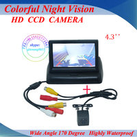 4.3 inch TFT LCD Car Rear View Dashboard Stand Monitor with Backup Reversing Camera , With 2 Channel AV Input, Free Shipping