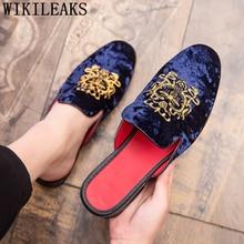 Шлепанцы для мужчин coiffeur Дизайнерская обувь для мужчин Модная итальянская мужская повседневная обувь Лидер продаж бренд mule masculino erkek ayakkabi