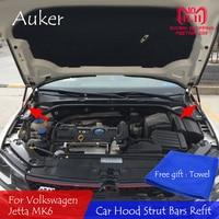 For 2012 2017 Volkswagen VW Jetta mk6 Front Hood Engine Cover Supporting Hydraulic Rod Strut Spring Shock Bars Bracket