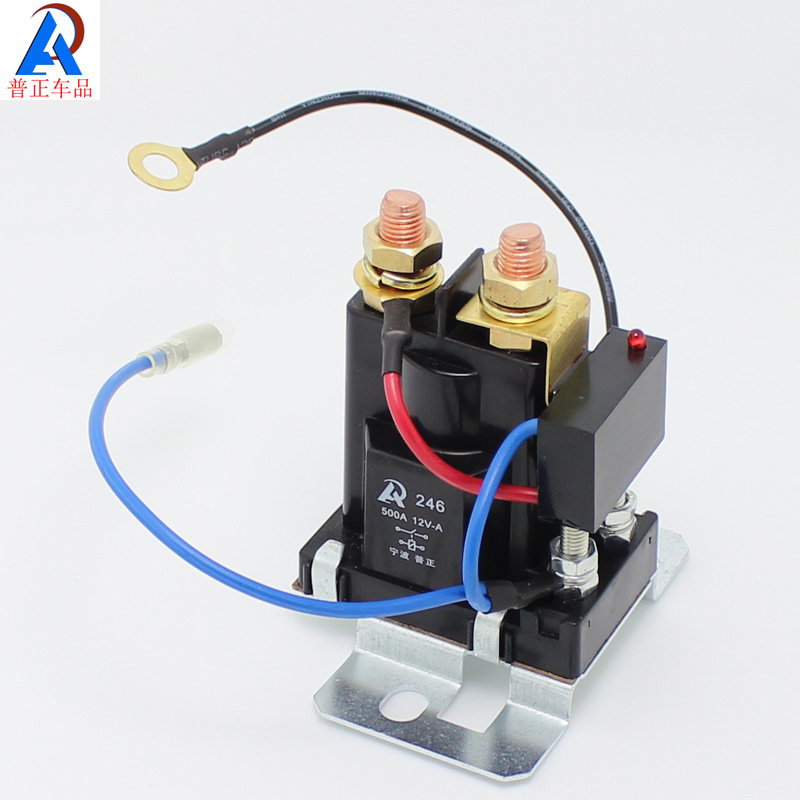 AP 200 AMP Battery Isolator Dual Battery auto increase battery 12V 1pc automotive dual batteries isolator 12v 500a amp car auto power battery manager power protector smart bidirectional control