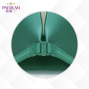 Image 4 - Paerlanシームレスプッシュアップワイヤー送料ストライプ美容バックブラジャー小さな胸ギャザーセクシーなグリーン下着女性