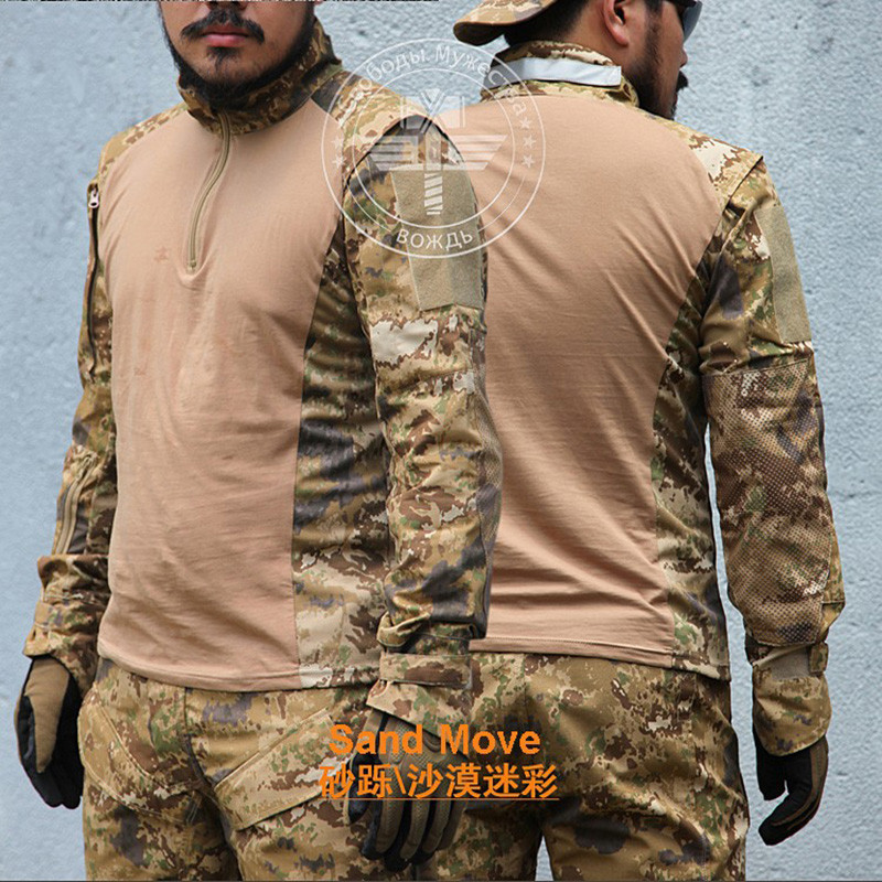 Tactical Moss Lichen All Terrain Sand Move Iron Steel Shirts Military Action Camouflage T-shirt Military Role Playing Game Suits калуга шины bfgoodrich all terrain ta