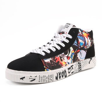 Flat Heel Spring Sneakers 1