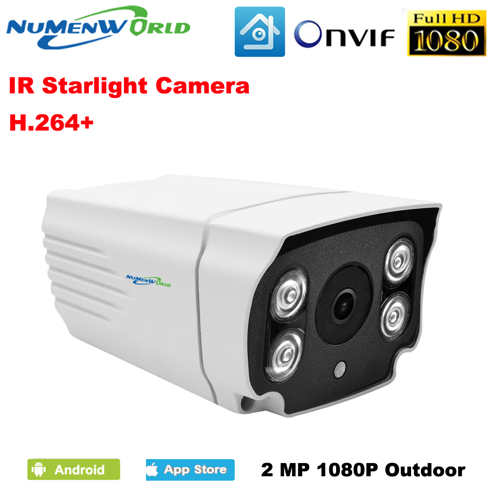 NuMenworld 1080P IP camera Starlight Intelligent Infrared Outdoor Waterproof Camera Supports Built-in TF card P2P ONVIF h.264+