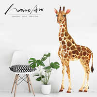 Modern Home wall decor Giraffe Wall Stickers Watercolor Wall Art Poster Animal Stickers living room wallpaper vinilo pared diy