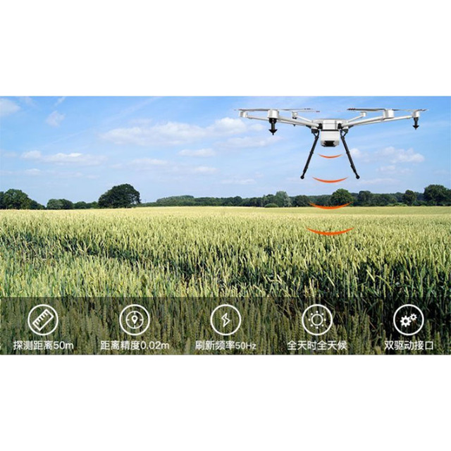UAV höhenmesser Millimeter-welle Radar Sensor Gelände Folgenden NRA15 UAV mmW Mapping Radar,30m/100m Optional
