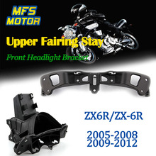 цена на Upper Stay Brackets For 05-12 Kawasaki Ninja ZX6R ZX6RR ZX 6R ZX-6R Front Headlight Fairing Bracket Motorcycle Parts 2005-2012