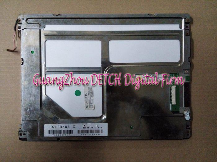 Industrial display LCD screen LQ12DX03  LCD screen 12.1-inch lc171w03 b4k1 lcd display screens