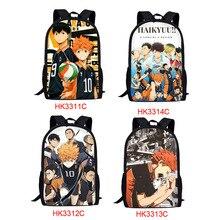 INSTANTARTS Japan Anime Boy Set Backpack Haikyuu Karasuno Hi