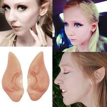 Latex Fairy Pixie Elf Ears Cosplay Accessories LARP Halloween Party Soft Pointed Prosthetic Tips Ear
