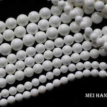 Meihan Free shipping (2 strands/set) natural 10mm white giant clam shell beads for jewelry making design or DIY(China)
