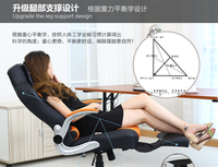 The Boss Chair Swivel Chair Can Lie Fashion The Car Electric Chair PU