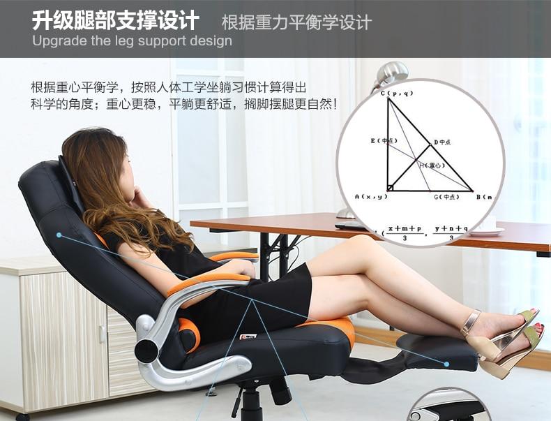 The boss chair swivel chair can lie fashion. The car electric chair PU computer chair can lie lifting boss chair leather swivel chair