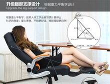 The boss chair swivel chair can lie fashion. The car electric chair  PU