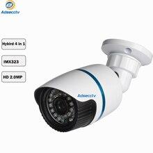 цена на 4 in 1 Hybrid Camera AHD/TVI/CVI/CVBS output 1080P/2.0MP SONY IMX323 CMOS IR CCTV Waterrpoof Camera AR-MHD8201R4