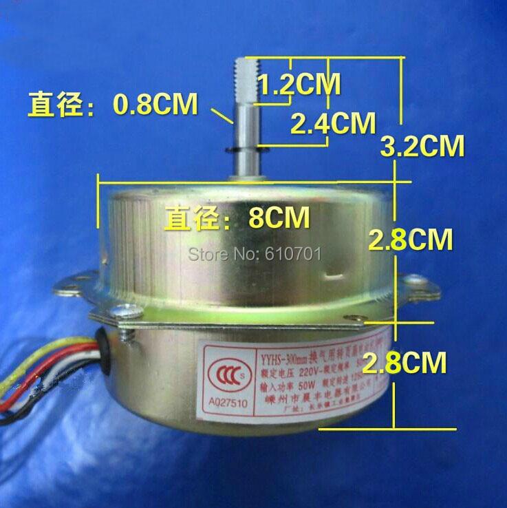 ФОТО AC220V 0.23A 50W 3 Speed Ventilator Fan Motor 10.5 x 9.5 x 8cm for Factory 50Hz 50W