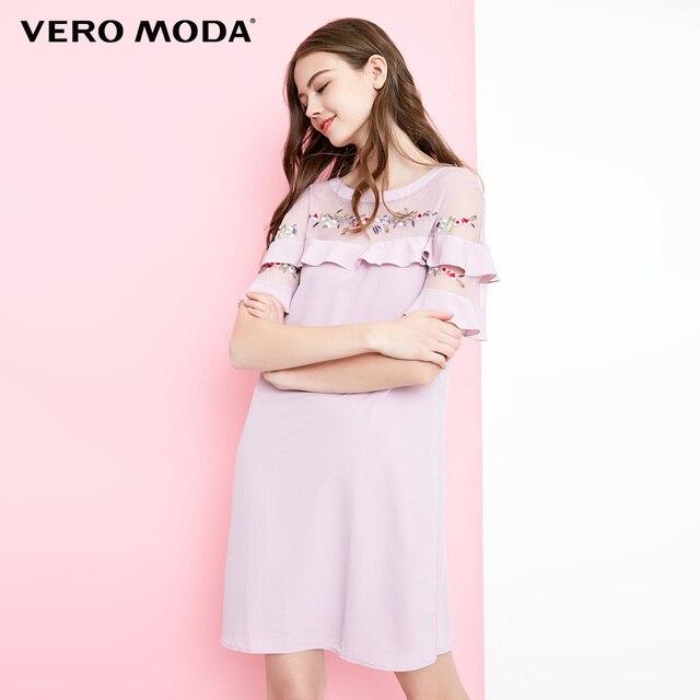 Vero Moda Embroidery O-neck mesh chiffon splicing Party summer dress   31817B503