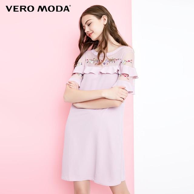 Vero Moda רקמת O-צוואר רשת שיפון שחבור מסיבת קיץ שמלת | 31817B503