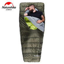 NatureHike KHADI300 Lazy Wide Envelope Style Spring & Autumn Sleeping Bag