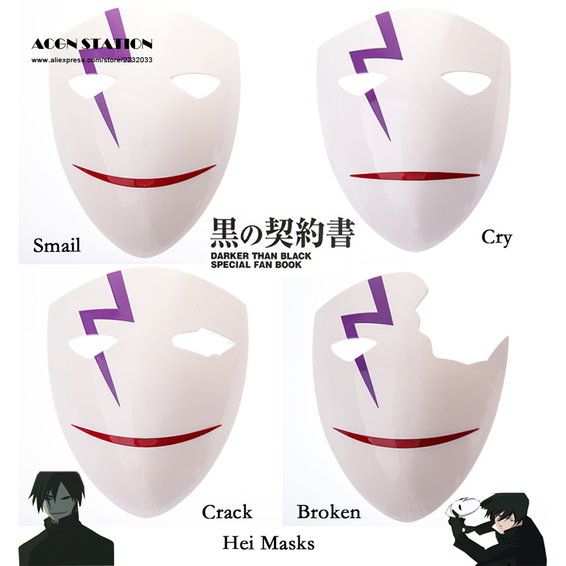 2017 Top Selling Mask Darker than Black Mask 4 types masks Anime Cosplay Accessories