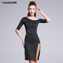 New fashion Gauze Sexy Short-sleeve Off shoulder Latin Dance one-piece dress for women/female, Ballroom tango Costumes MD7125