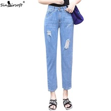 High Waist Denim Harem Pants Summer Women Casual Hole Ripped Slim Jeans Pants Light Blue Ankle-Length Trousers With Pocket 2019 goplus summer style hole ripped jeans women cool denim high waist pants ankle length female skinny blue white casual jeans c4620