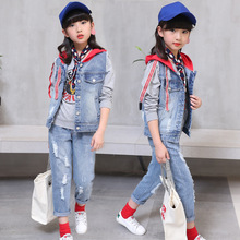 2019 new fashion baby girl clothes spring and autumn girls denim hooded coat + holes jean trousers body suit girl clothing sets