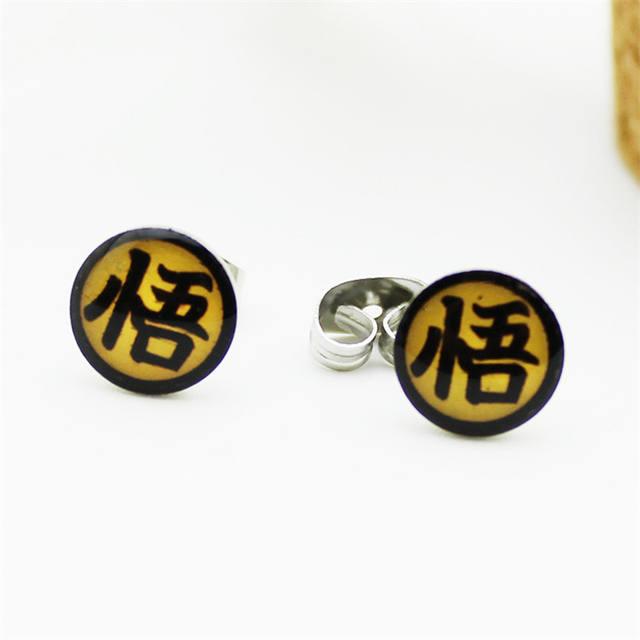 Dragon Ball Titanium Steel Earrings