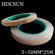 цена на high quality 5pcs/lot two sides 8mm*20m conductive copper foil tape double sided copper foil tape shielding tape copper