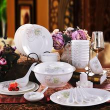 Jingdezhen ceramic tableware bowl set 56 bowl dish spoon bone china tableware suit suit
