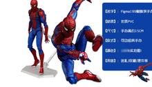 spider man font b toy b font ornaments 15cm Hand to do the font b toys